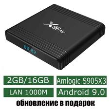 Android Смарт Приставка X96 Air S905X3 2G/16G