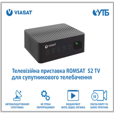 Спутниковый ресивер УТБ Romsat S2 TV Viasat