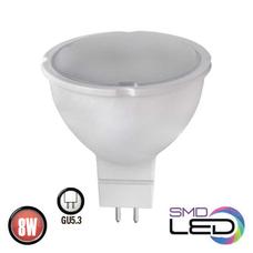 Светодиодная лампа HorozFONIX-8 GU5.3 8W 3000K