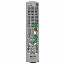 Пульт (2759) Универсальный RM-L900