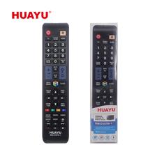 Пульт (13172) Универсальный Samsung RM-D1078+1