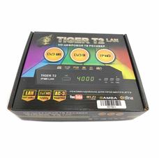 Tiger T2 Lan