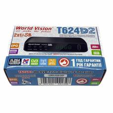 Ресивер Т2 World Vision T624D2