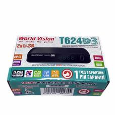 Ресивер Т2 World Vision T624D3